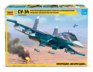 Бомбардировщик Су-34